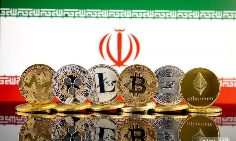 معامله و نگهداری ارزهای دیجیتال در ایران