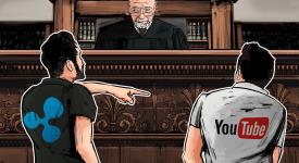 ریپل از یوتیوب شکایت کرد مقصر واقعی کیست؟