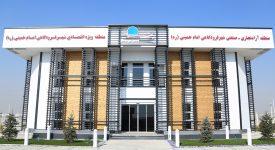 تشکیل کارگروه رمز ارز در شهر فرودگاهی امام خمینی(ره)