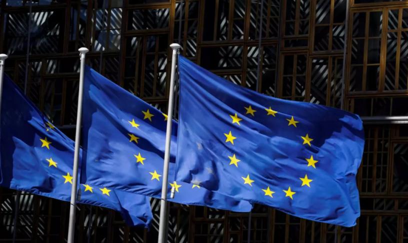 تدوین مقررات جامع برای رمزارزها در اتحادیه اروپا تا سال 2024