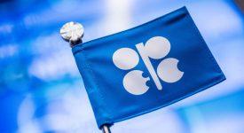 ورود بلاکچین به صنعت نفت