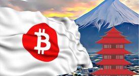 موضع نخست وزیر جدید ژاپن در خصوص ارز دیجیتال
