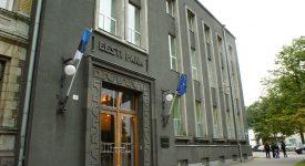 توسعه ارز دیجیتال توسط بانک مرکزی استونی