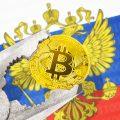 سبقت گرفتن رمزارزها از طلا در روسیه