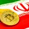 احداث اولین شهرک رمز ارز کشور در استان اصفهان