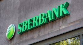 بزرگترین بانک روسیه در حال آماده سازی برای راه اندازی پلتفرم بلاکچین مخصوص به خود است