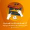 تحلیل ارزهای دیجیتال بیت کوین، ریپل، بیت کوین کش و چین لینک