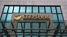 بزرگترین بانک خصوصی روسیه قصد دارد استیبل کوین خود را عرضه کند!