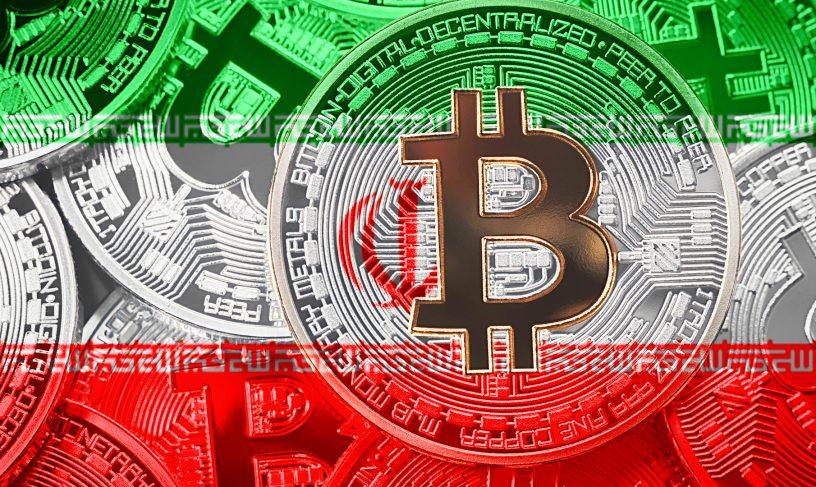 تاکنون 1620 مزرعه غیرقانونی استخراج ارزهای دیجیتال در ایران تعطیل شده اند!