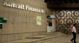 بانک KFH کویت از شرکت ریپل برای پرداخت های خود استفاده خواهد کرد