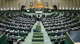 مجلس در حال بررسی نحوه فعالیت رمزارزها است!
