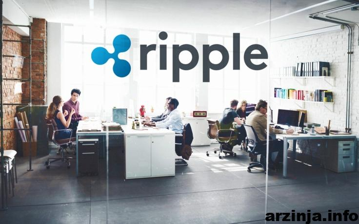 قیمت ریپل بعد از ثبت شدن تجارت این شرکت در ایالت وایومینگ 15٪ افزایش یافت