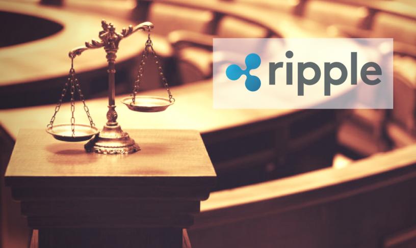 ریپل در پرونده حقوقی خود خواستار اسناد بیت کوین و اتریوم شد!