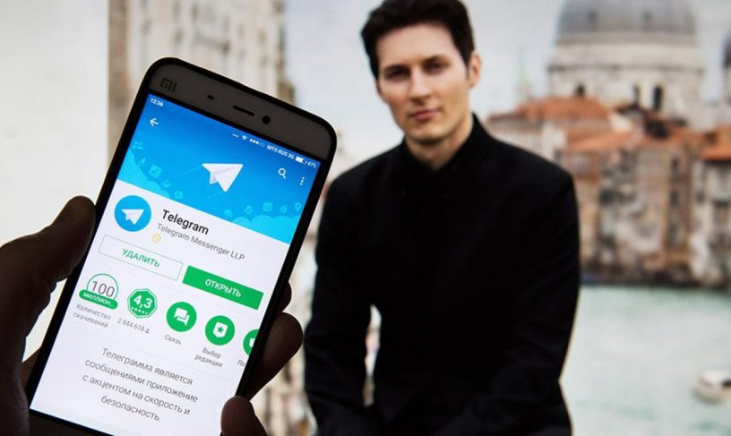 داوینچی کاپیتال درخواست غرامتی 100 میلیون دلاری از تلگرام کرده است!