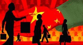 دولت چین به دنبال تضعیف سلطه غول های پرداختی علی پی و وی چت است!