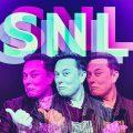برخلاف شور و هیجان بازار، حضور ایلان ماسک در SNL باعث سقوط دوج شد