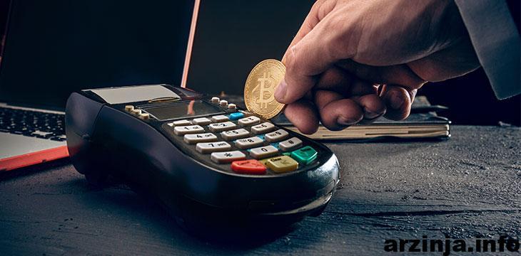 نظرسنجی: از هر ده نفر چهار نفر تمایل به استفاده از ارزهای دیجیتال دارند