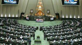 کمیسیون اقتصادی مجلس: جلوی نفوذ مدیران فاسد اقتصادی در حوزه ارز دیجیتال گرفته شود