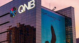 ریپل توسعه سیستم پرداخت بانک مرکزی قطر را به عهده خواهد گرفت