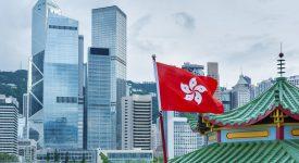 هنگ کنگ وایت پیپر ارز دیجیتال ملی خود را منتشر کرد