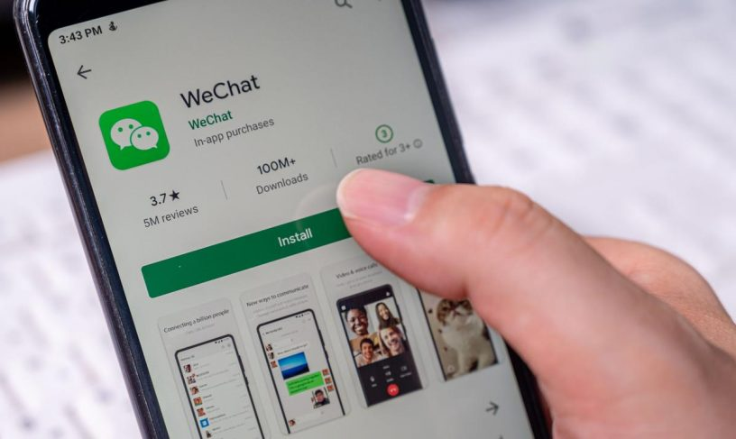 وی چت جستجوی صرافی های ارز دیجیتال را فیلتر کرد